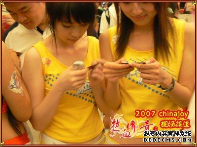 chinajoy最后一天 传奇抽奖持续火爆